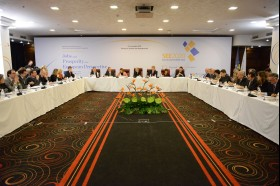 Ministerial Conference 'South East Europe 2020 Strategy – Jobs and Prosperity in a European Perspective'